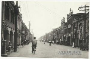 taiwan formosa cities taipei streets taipics253