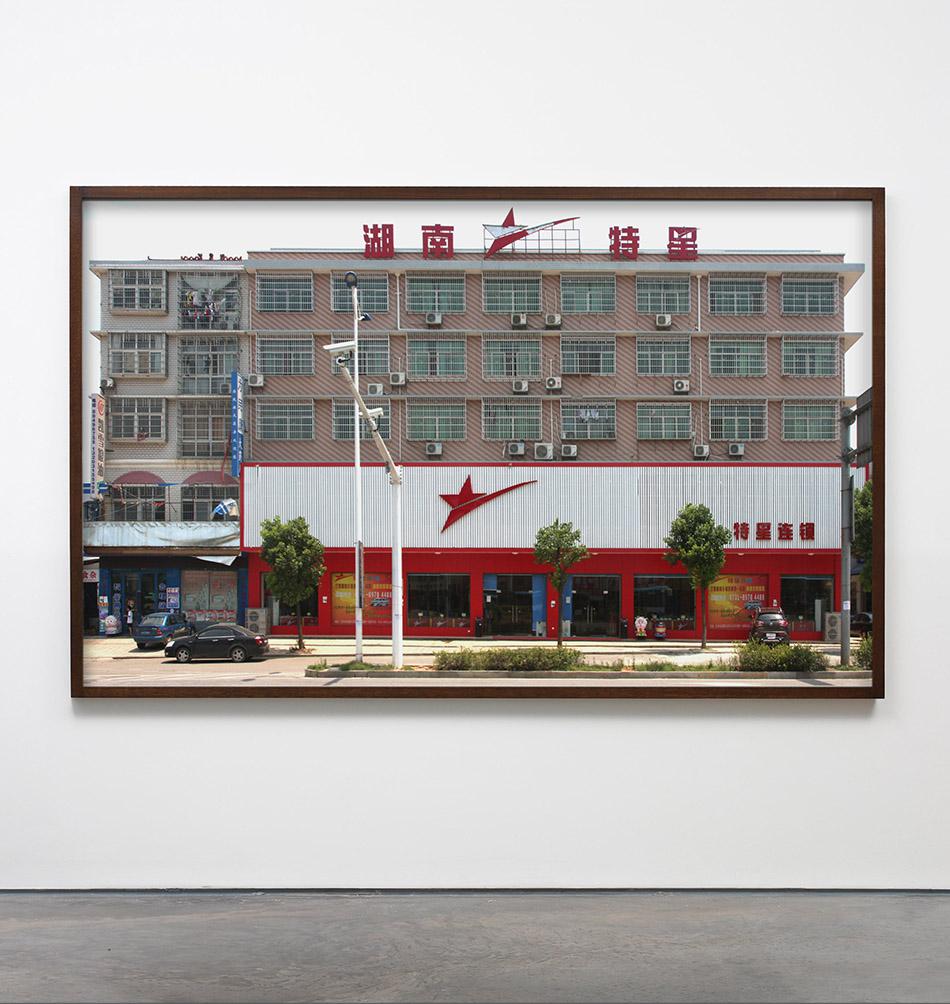 """Mao Tao, série """"Home"""""""