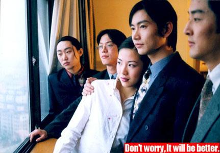 Yang Fudong. Don't Worry. It Will Be Better, (Bie danxin, hui hao qilai de), 2000, C-print, série de 9 photographies, 83x120cm chacune. Édition de 10. (4)