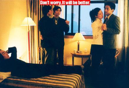 Yang Fudong. Don't Worry. It Will Be Better, (Bie danxin, hui hao qilai de), 2000, C-print, série de 9 photographies, 83x120cm chacune. Édition de 10. (6)