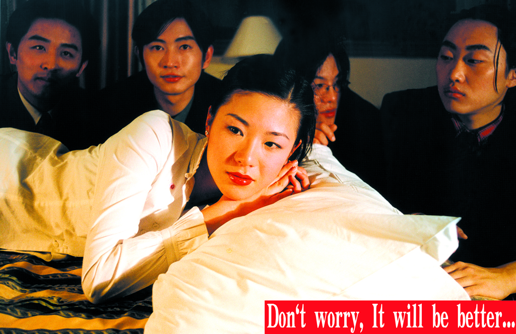 Don't worry it will be better Yang Fudong