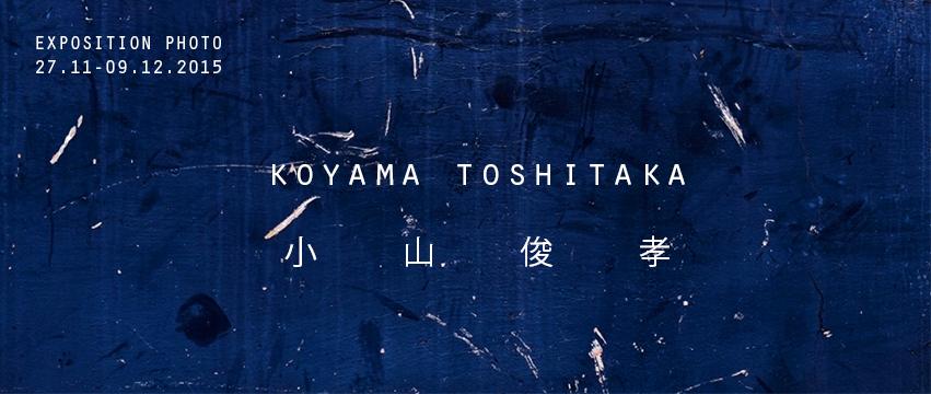 Exposition Photo - Koyama Toshitaka - solo show